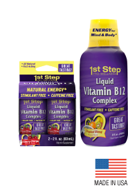 B12 – Great Start to Your Day!